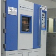 合肥百川自动化科技有限公司的形象照片