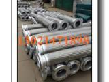 不锈钢金属软管 衬四氟金属软管 铠装金属软管