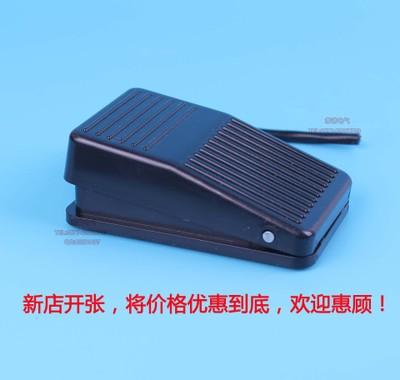 FS-1自复位脚踏 塑料壳10CM 带线脚踏板
