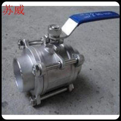 不锈钢304/316三片焊接式对焊球阀 暖气阀门钥匙 浮球阀