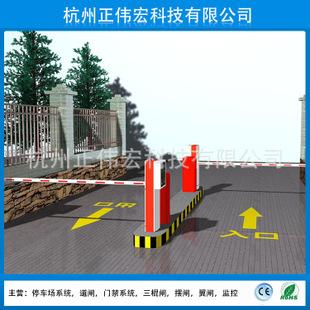 停车场收费系统 蓝牙停车场系统 智能停车场管理系统