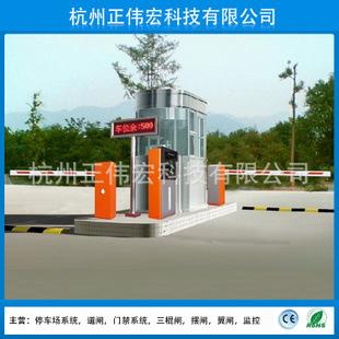 智能停车场系统 立体停车场设备 停车场收费管理系统