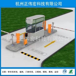 智能停车场管理系统 近远结合停车场系统 品质保证