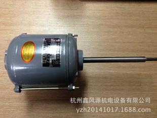 JX06A-2(YDY06A-2)单相异步电动机 烘箱风机专用电机 长轴电机