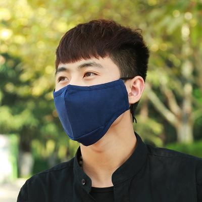 PM2.5防尘防雾霾防护口罩秋冬季男女款立体淘宝热买爆款纯棉口罩