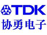TDK一级代理