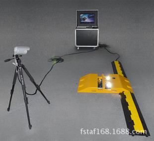 移动式车底扫描仪 车底安全检查仪 车底防爆检查仪