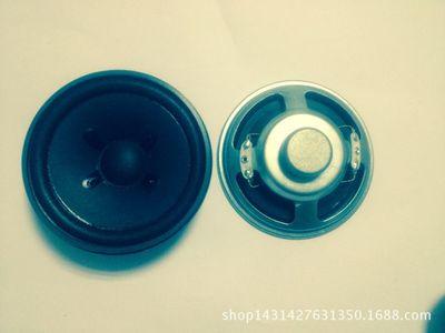 3寸圆13芯双音圈泡边4Ω 3W喇叭,扩音器扬声器