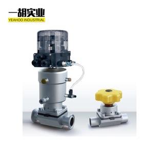 卫生级隔膜阀 不锈钢隔膜阀 厂家供应 品质保证