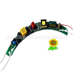 led环形日光灯管电源