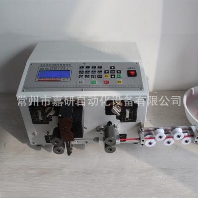 低压配电柜裁线机剥线机 配电箱电线专用剥线机