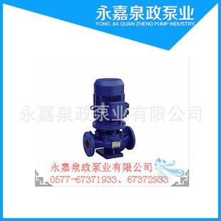 ISG50-160管道离心泵 离心管道泵 热水管道泵 立式管道离心泵