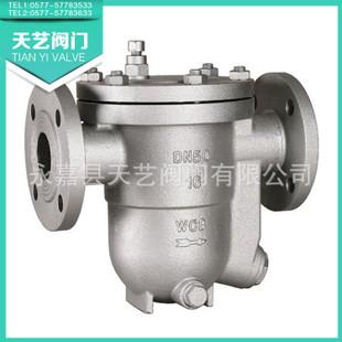 DN500自由浮球式疏水阀 单向二通式蒸汽疏水阀 疏水阀