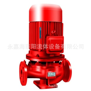 XBD5/15-50L型立式单级消防管道离心泵