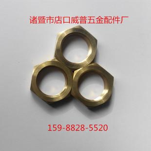 英制G螺纹公制M螺纹外六角锁紧铜螺母 铜螺帽 规格齐全