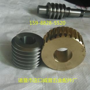 加工各种材质蜗杆蜗轮 蜗杆涡轮 齿轮 来图来样加工定做