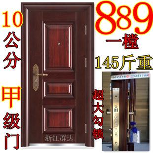 烤漆隔音 防盗安全门 甲级防盗门 钢质进户门