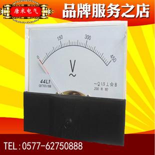 59L1.直流电流表.电压测量仪表.电流表电流电压表