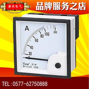 指针式电流电压测量仪表6L2型450V 电流表 电压表