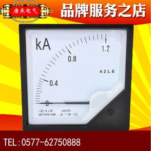 指针式交流电流电压测量仪表 直流电压表 仪器仪表