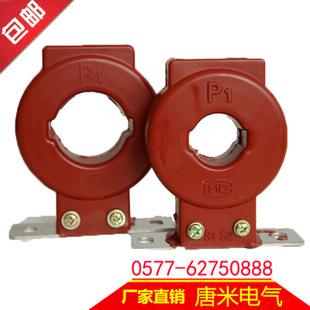 直LMZJ1-0.66 150/5电流互感器