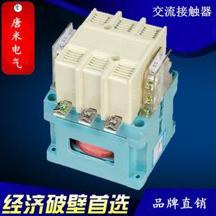 高压交流接触器CJ20-10A人民低压接触器 银点接触器 常开交流接触