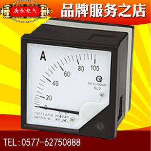 6L2指针式仪表 电压表.功率因数表.电流电压表 电能表
