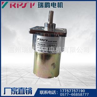 RG42BR-IG大功率微型齿轮箱直流减速电机 6V12V普通减速马达电机