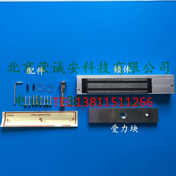 BJRANDE品牌280KG磁力锁 门禁锁 防火门磁力锁