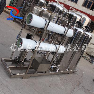 定制家用饮用水净化软化设备,家用直饮水设备