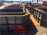 组合式化粪池钢模具