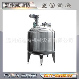 不锈钢反应釜 高压反应釜 500l电加热反应釜