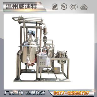 萃取罐 不锈钢多功能提取罐 品质保证 发酵提取设备