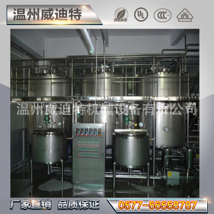豆奶饮料生产线 蛋白饮料生产线 易拉罐核桃露饮料生产线设备
