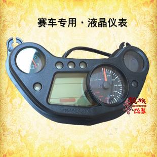 赛车跑车街车趴赛电摩电动车专用液晶仪表