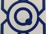 装修建材ISO9000认证兴原认证中心