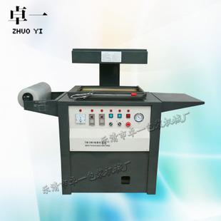 贴体包装机 真空贴体包装机 工具贴体包装机