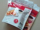 铝箔包装袋-食品包装袋