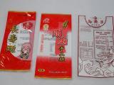 三封袋-食品包装袋