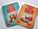 高温蒸煮袋-食品包装袋
