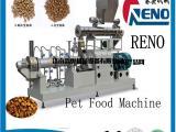 狗粮设备厂家供应商膨化机