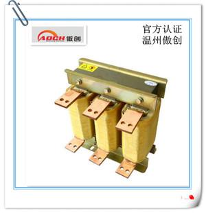 变频器用输入端 电抗器 ACL-110K