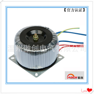 220V/24V全铜 BOD-100W 电源变压器
