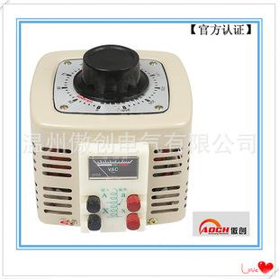 单相调压器接触式变压器TDGC2-5KVA 0-250V可调