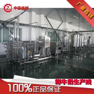 小型鲜牛奶生产线经济型乳品巴氏牛奶生产线加工设备