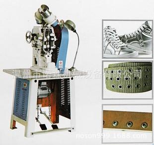 钉扣机 全自动鞋眼钉扣机 单/双面钉扣机 厂价热销钉扣机