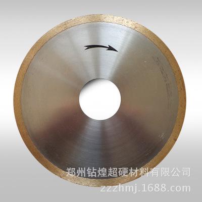氧化铝陶瓷专用金刚石锯片 超薄金刚石切割片 烧结切割锯片