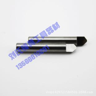 立式配钥匙机专用铣刀 RASIE 新款105°合金扁钻(打孔刀)
