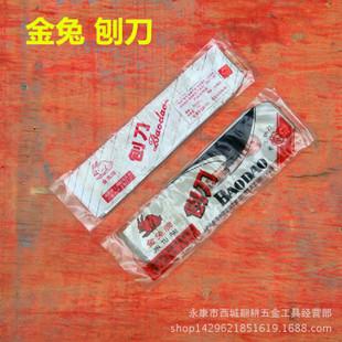 51MM刨刃 木鼎方刨刀 44MM 贴钢刨刀