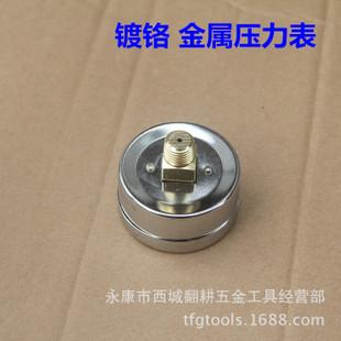 精品镀铬压力表 奥突斯捷豹空压机气泵配件 精品压力表头